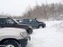Мастер-класс Снег 10 февраля 2018 от Вожатого