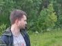 Походик на Тархов холм. 30 июня 2018 от Вожатого