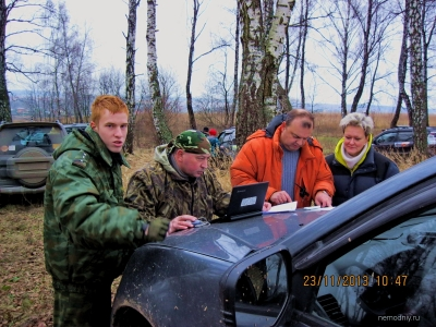"""GPS-квест """"В поисках не пойми чего"""" 23.11.13. от Романа ВТ"""