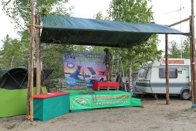 IX Всероссийский слет владельцев Шевроле Нива в Выборге 12-14 июня 2015 от Немодного