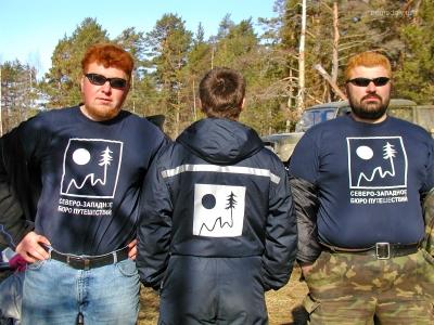 Карелия. Март 2005. Мастер-класс для инструкторов турфирмы.