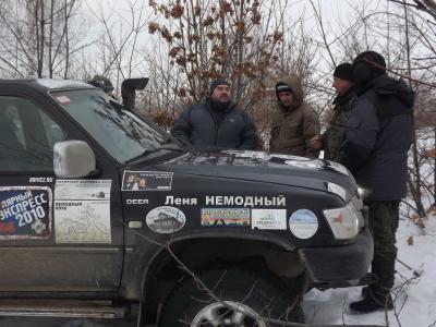 Мастер-класс Снег Воронеж от Shlambur48