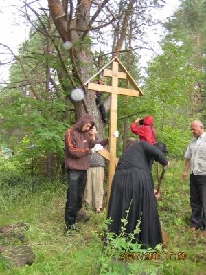 Миссионерский поход 2009 от Ольги