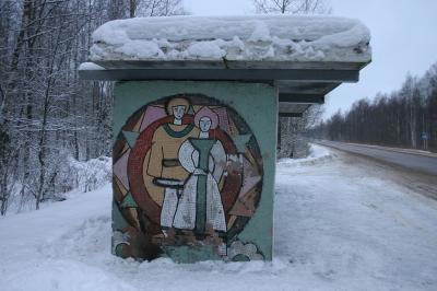 Москва - Нарьян-Мар. Январь 2005 от Евгенича