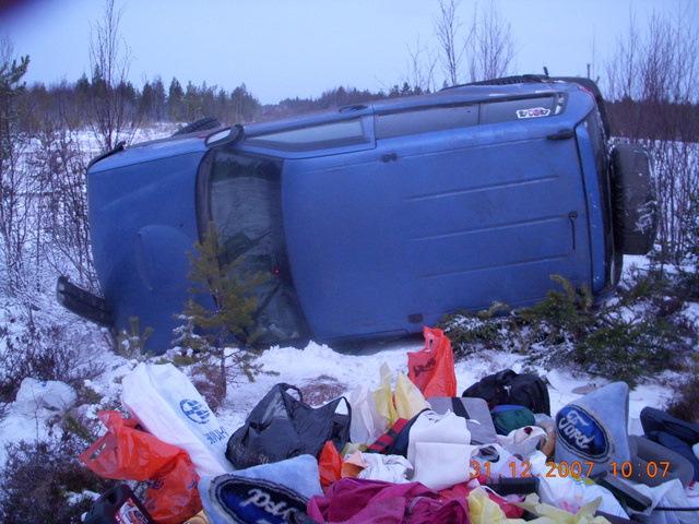 Первый и пока единственный кувырок на машине я совершил 31-го декабря 2007-го года